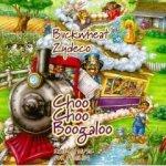 Music Choo Choo